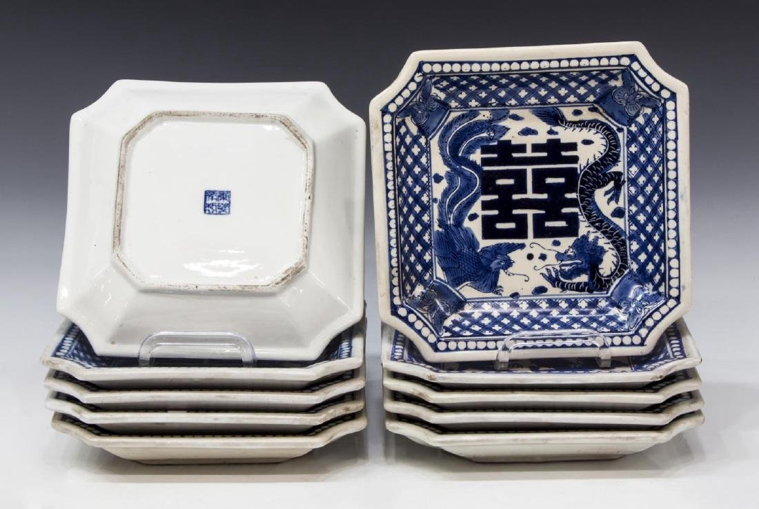 (10) CHINESE BLUE & WHITE DOUBLE HAPPINESS PLATES - 2