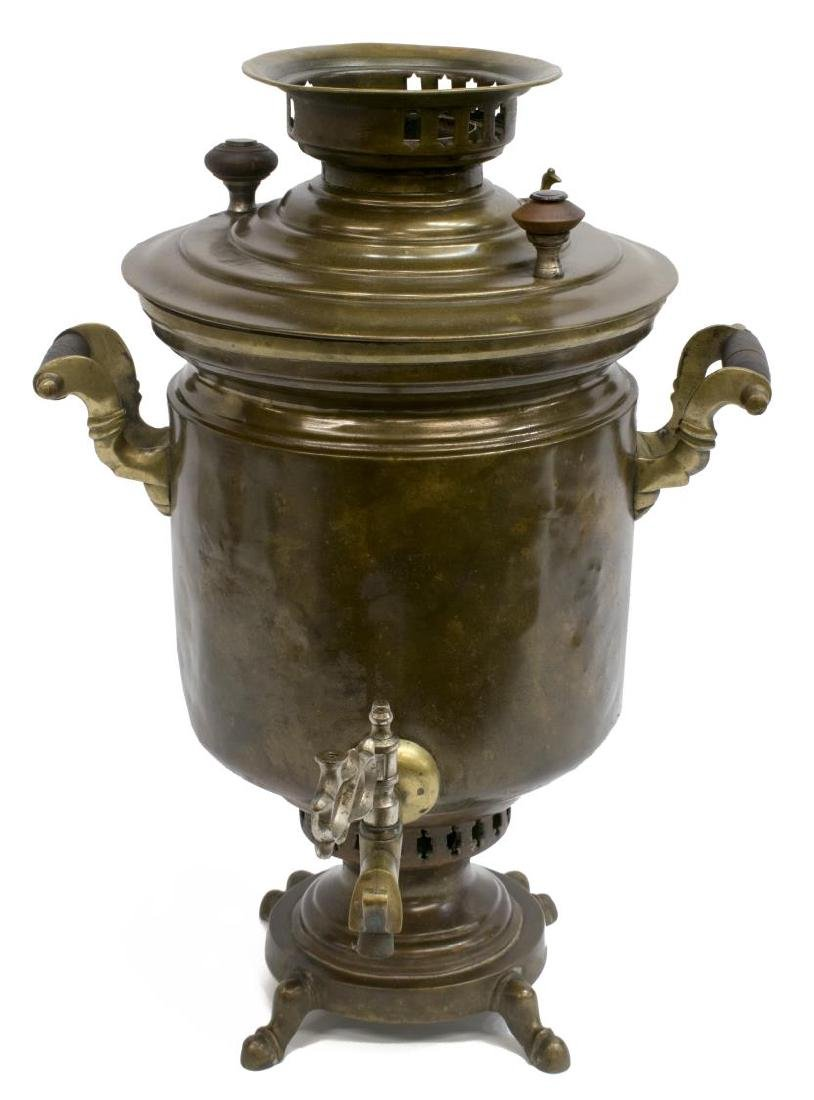 RUSSIAN BRASS SAMOVAR - 2
