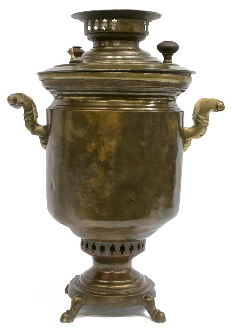 RUSSIAN BRASS SAMOVAR - 3