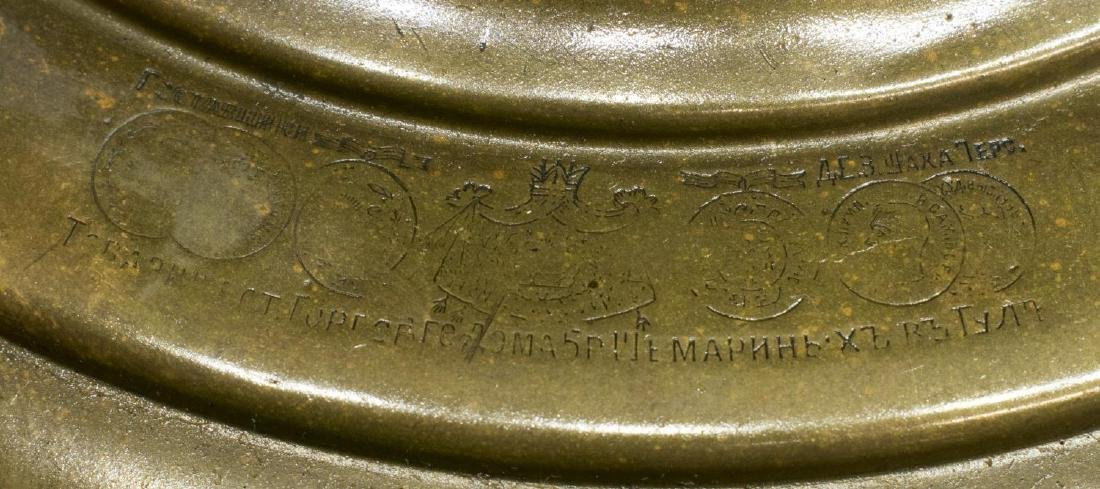 RUSSIAN BRASS SAMOVAR - 4