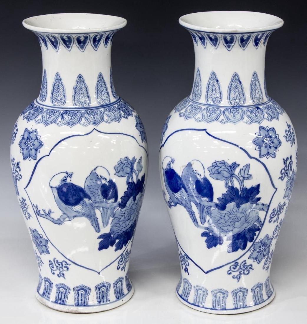 (2) CHINESE BLUE & WHITE PORCELAIN VASE WITH BIRDS