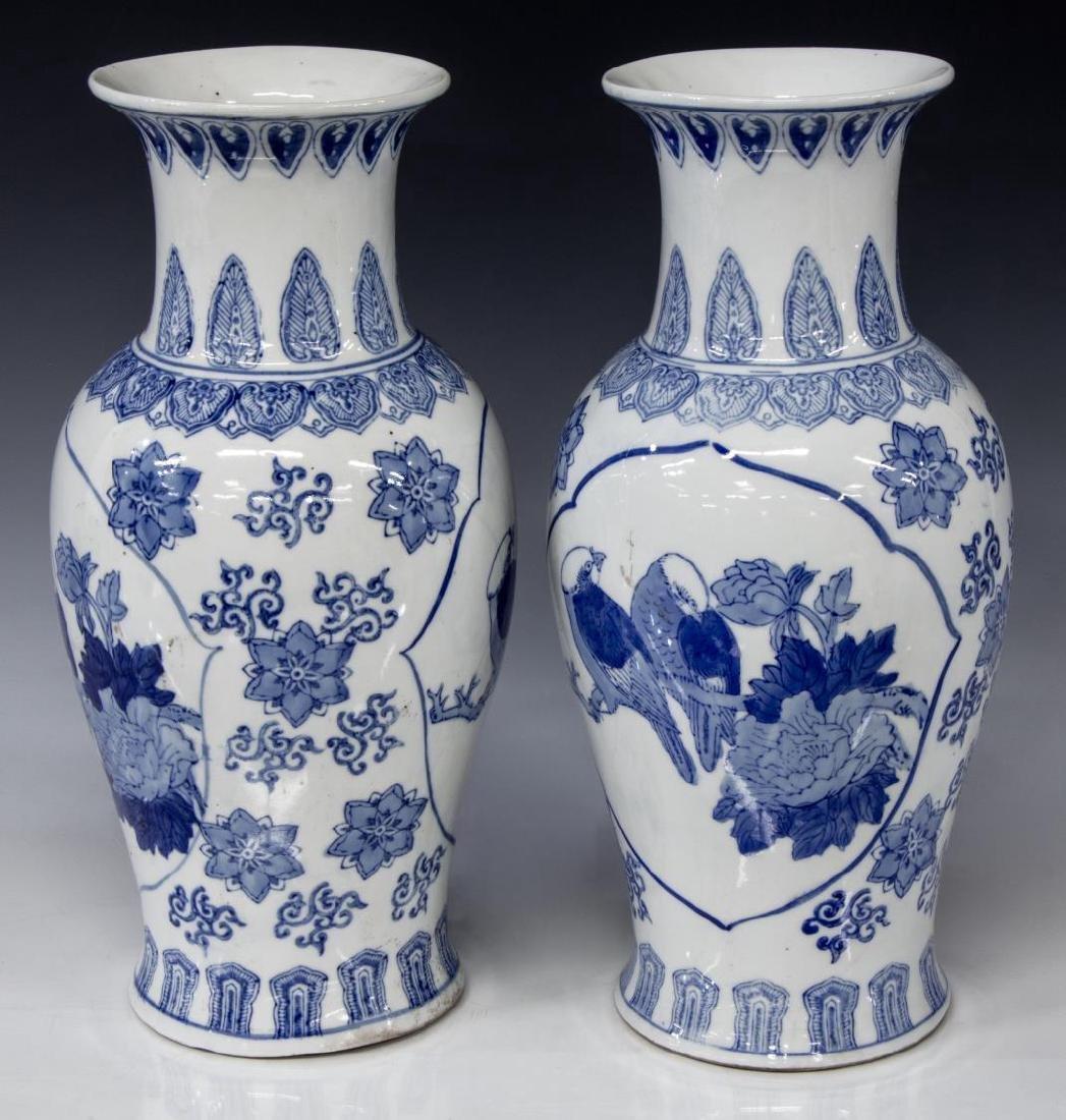 (2) CHINESE BLUE & WHITE PORCELAIN VASE WITH BIRDS - 2