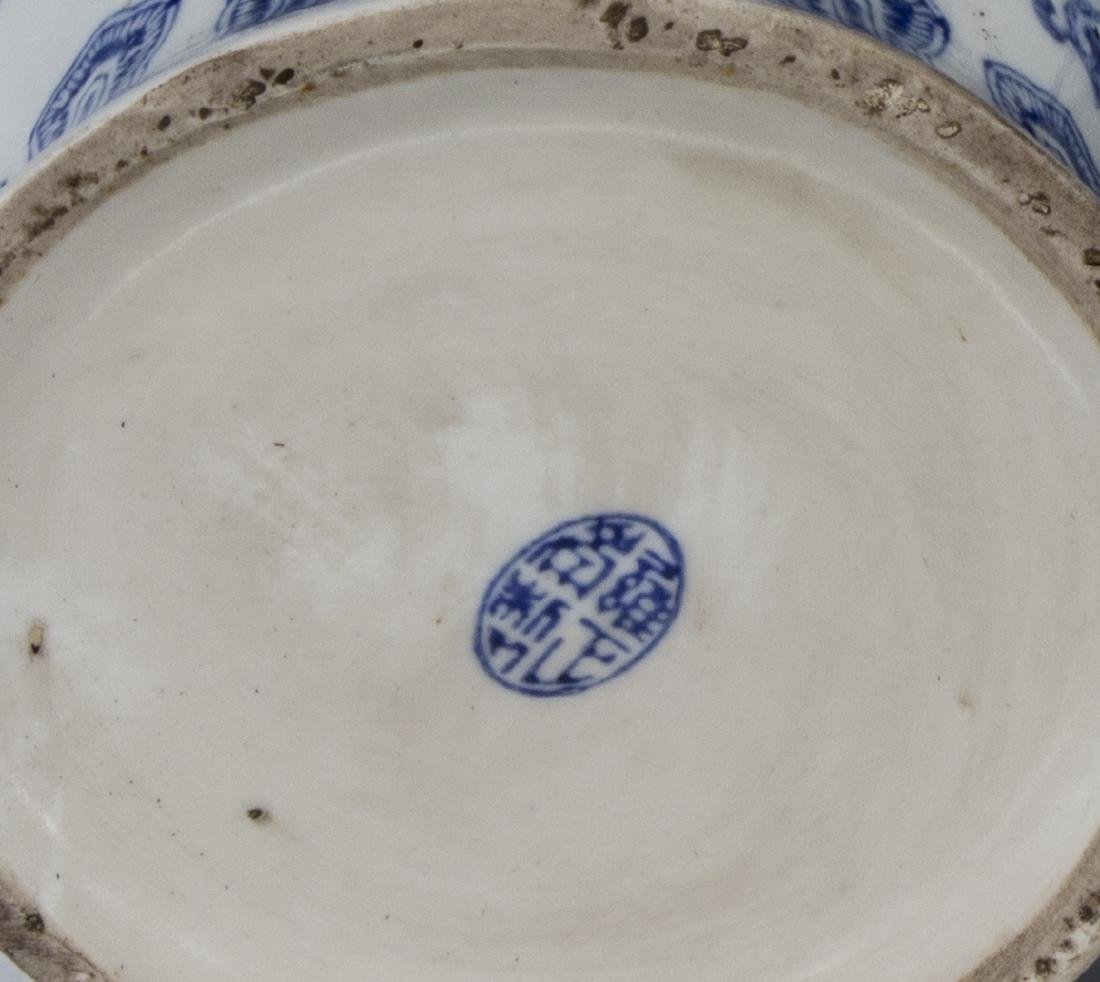 (2) CHINESE BLUE & WHITE PORCELAIN VASE WITH BIRDS - 3