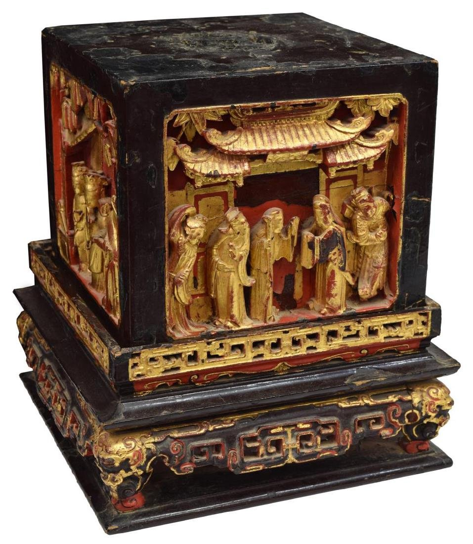 CHINESE CARVED & GILT STAND WITH FIGURAL PANELS