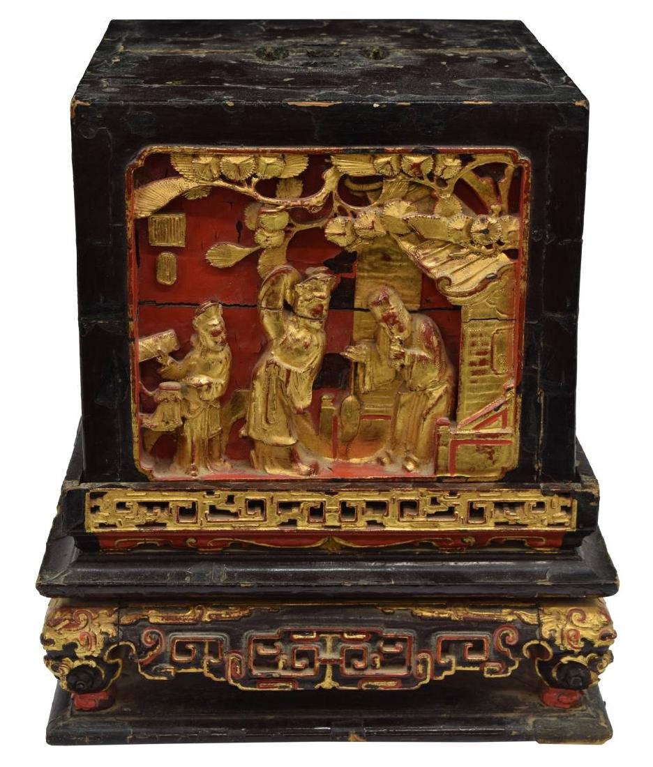 CHINESE CARVED & GILT STAND WITH FIGURAL PANELS - 2