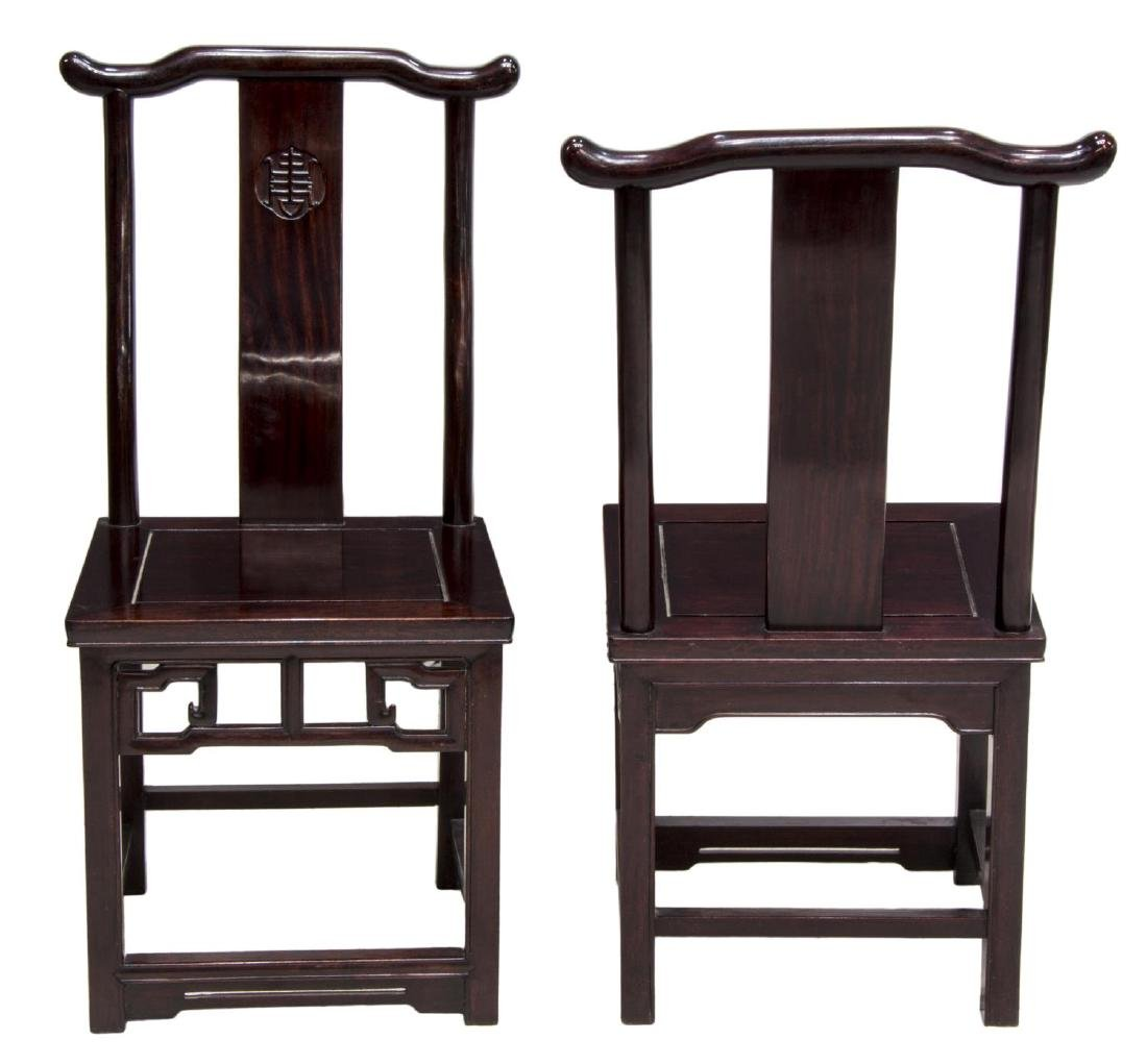 (2) CHINESE CARVED ROSEWOOD SIDE CHAIRS - 2