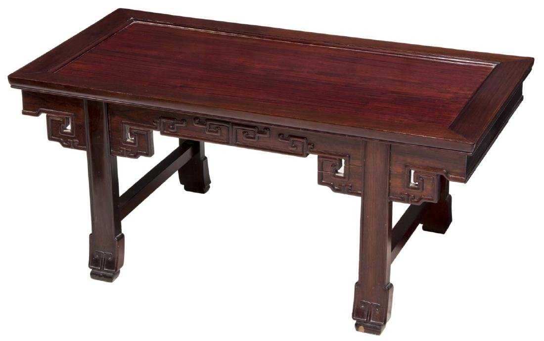 DIMINUTIVE CHINESE CARVED ROSEWOOD COFFEE TABLE