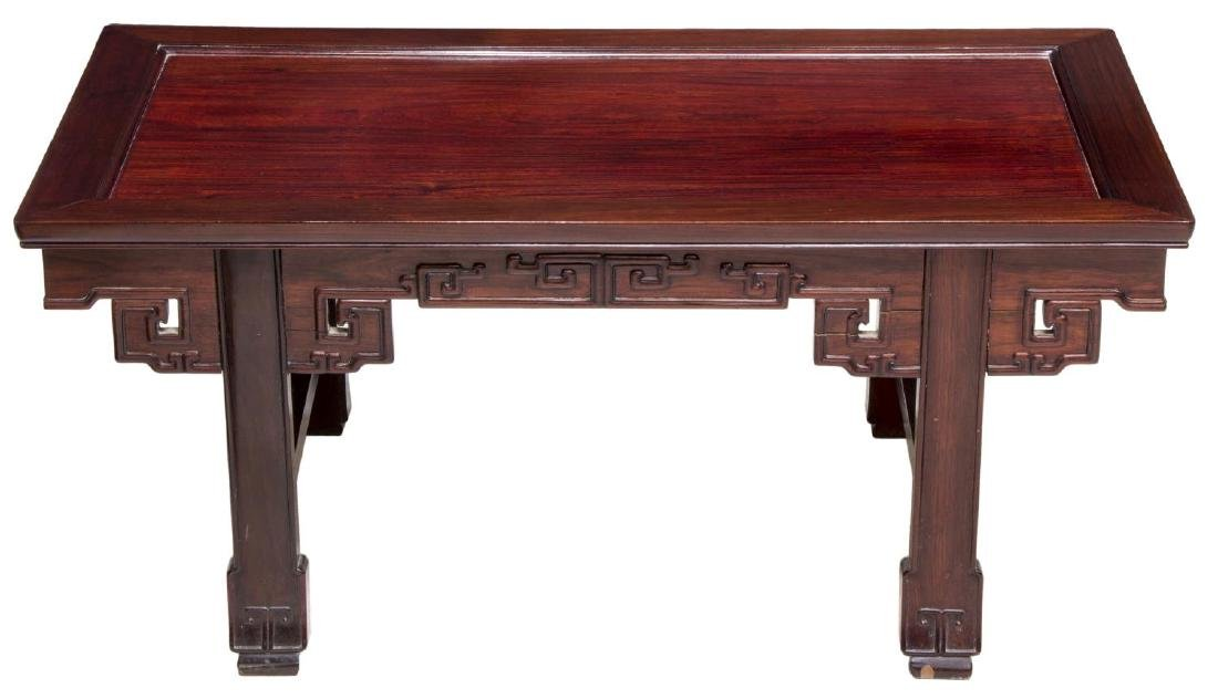 DIMINUTIVE CHINESE CARVED ROSEWOOD COFFEE TABLE - 2
