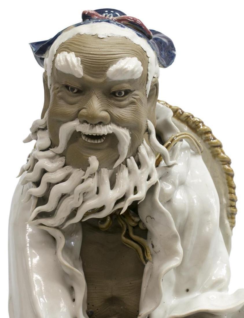 LARGE CHINESE FISHING MUDMAN/ MUD FIGURE - 2