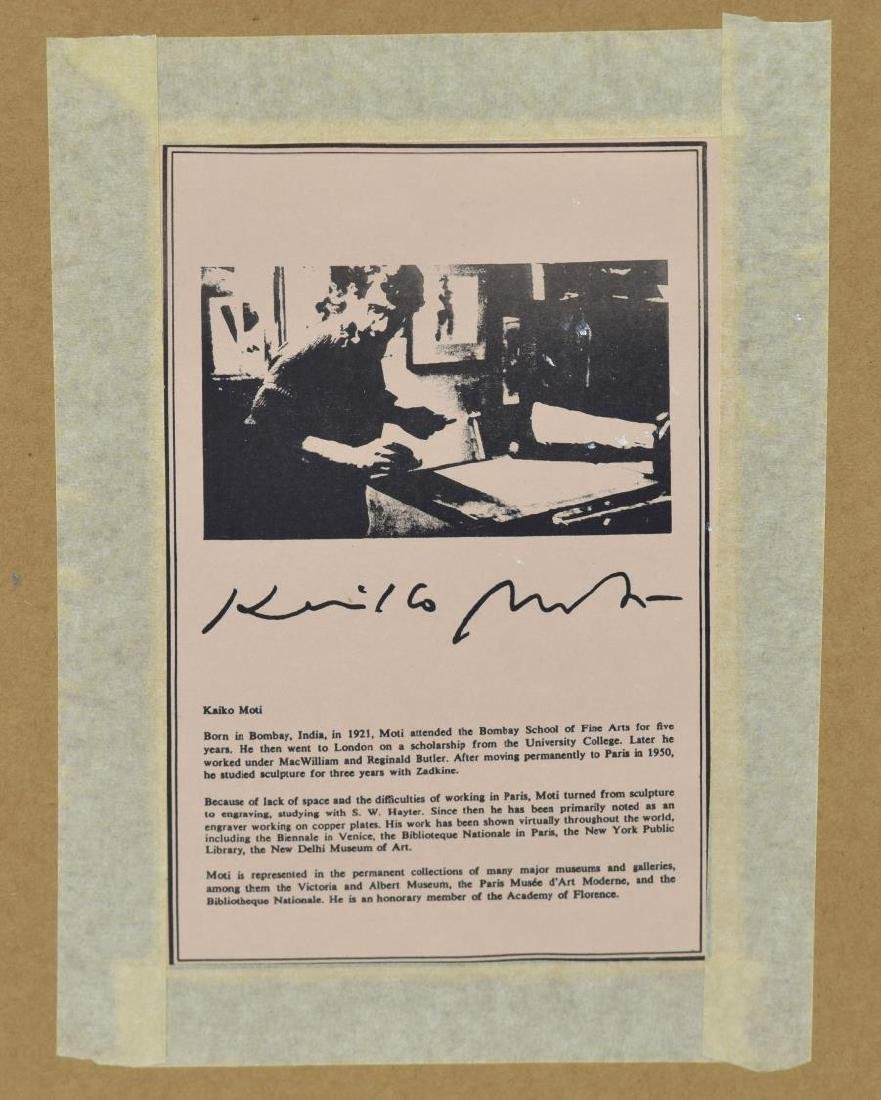KAIKO MOTI (1921-1989) SIGNED & NUMBERED AQUATINT - 7