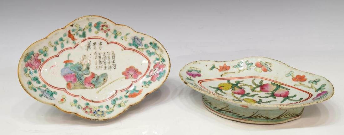 (23) COLLECTION OF ASIAN PORCELAINS & STANDS - 4