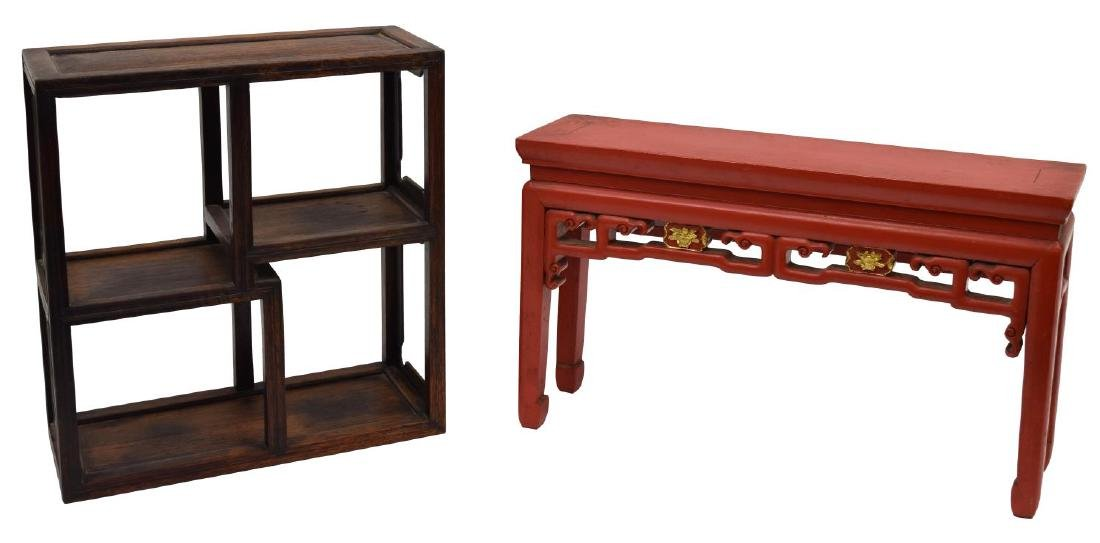 (2) CHINESE WOOD & RED LACQUER DISPLAY STANDS