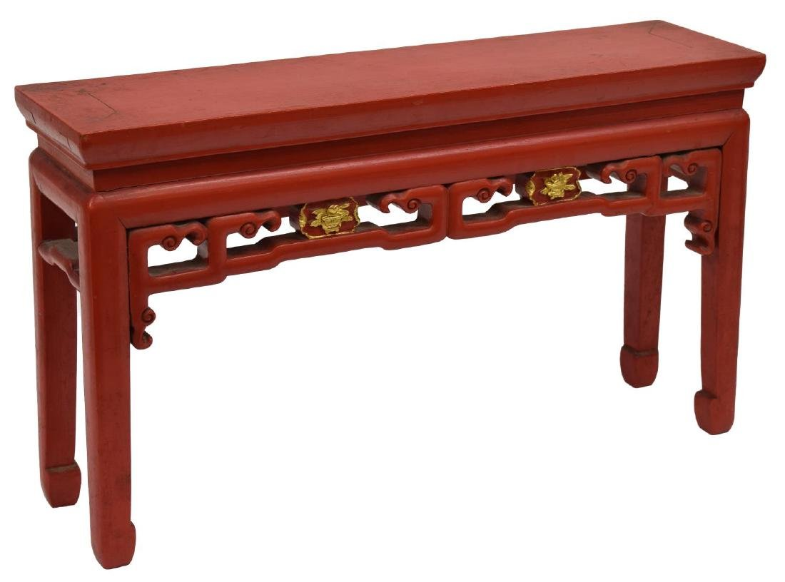 (2) CHINESE WOOD & RED LACQUER DISPLAY STANDS - 3