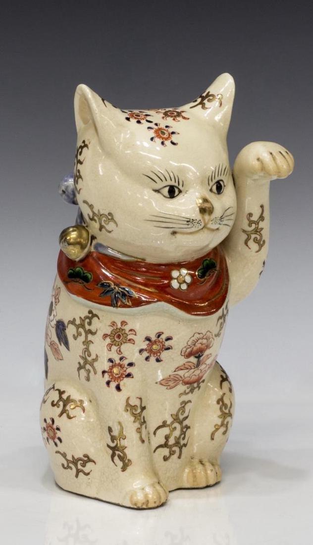 JAPANESE KUTANI IMARI MANEKI NEKO BECKONING CAT