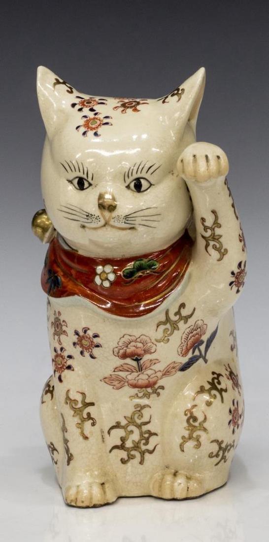 JAPANESE KUTANI IMARI MANEKI NEKO BECKONING CAT - 2