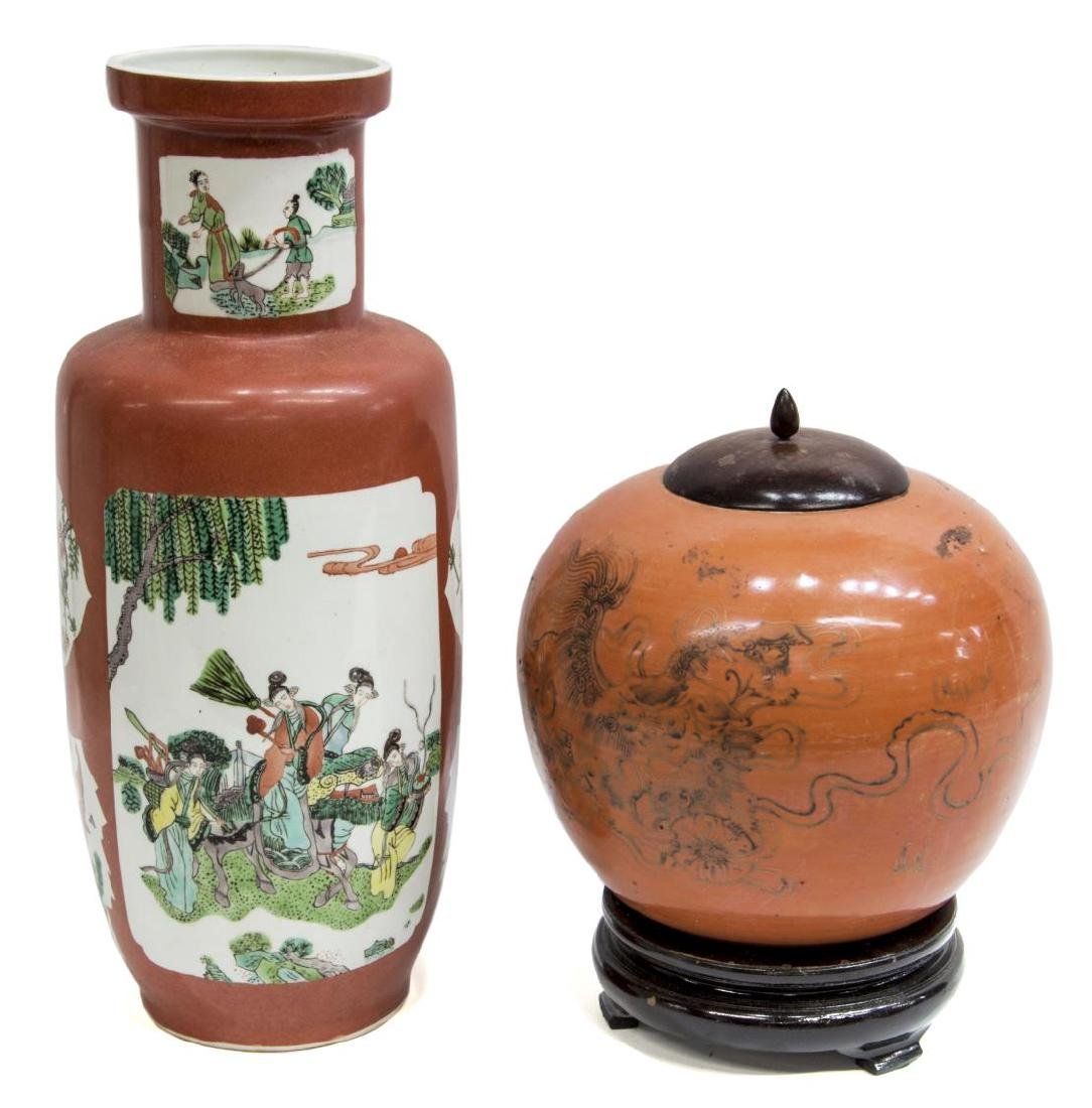 (2) CHINESE PORCELAIN QILIN JAR & BALUSTER VASE