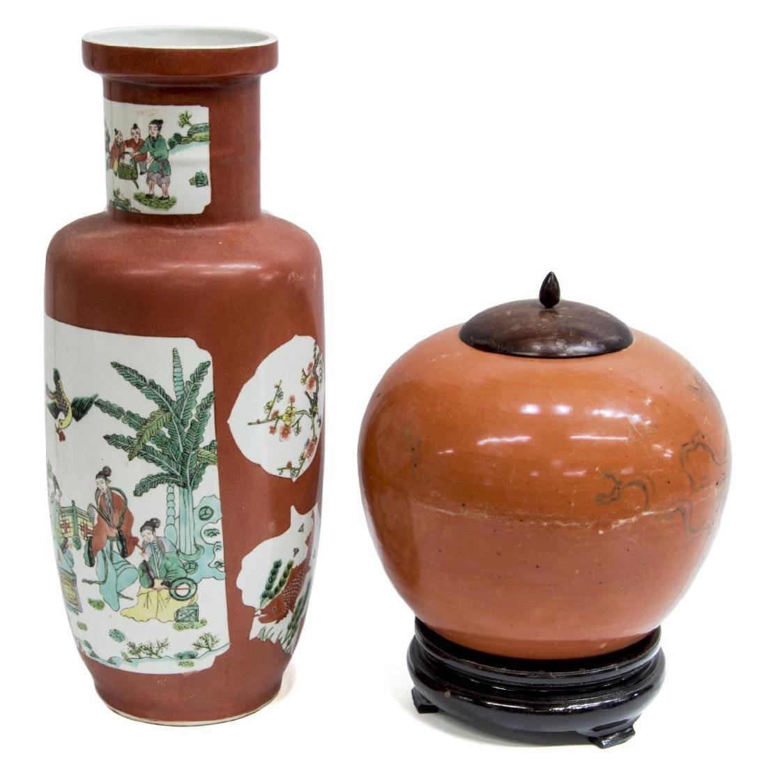(2) CHINESE PORCELAIN QILIN JAR & BALUSTER VASE - 2