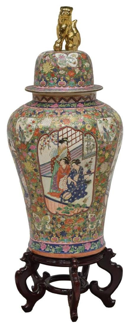CHINESE FAMILLE ROSE PORCELAIN COVERED TEMPLE JAR