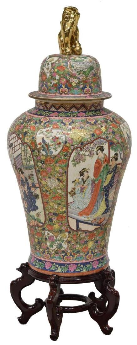 CHINESE FAMILLE ROSE PORCELAIN COVERED TEMPLE JAR - 2
