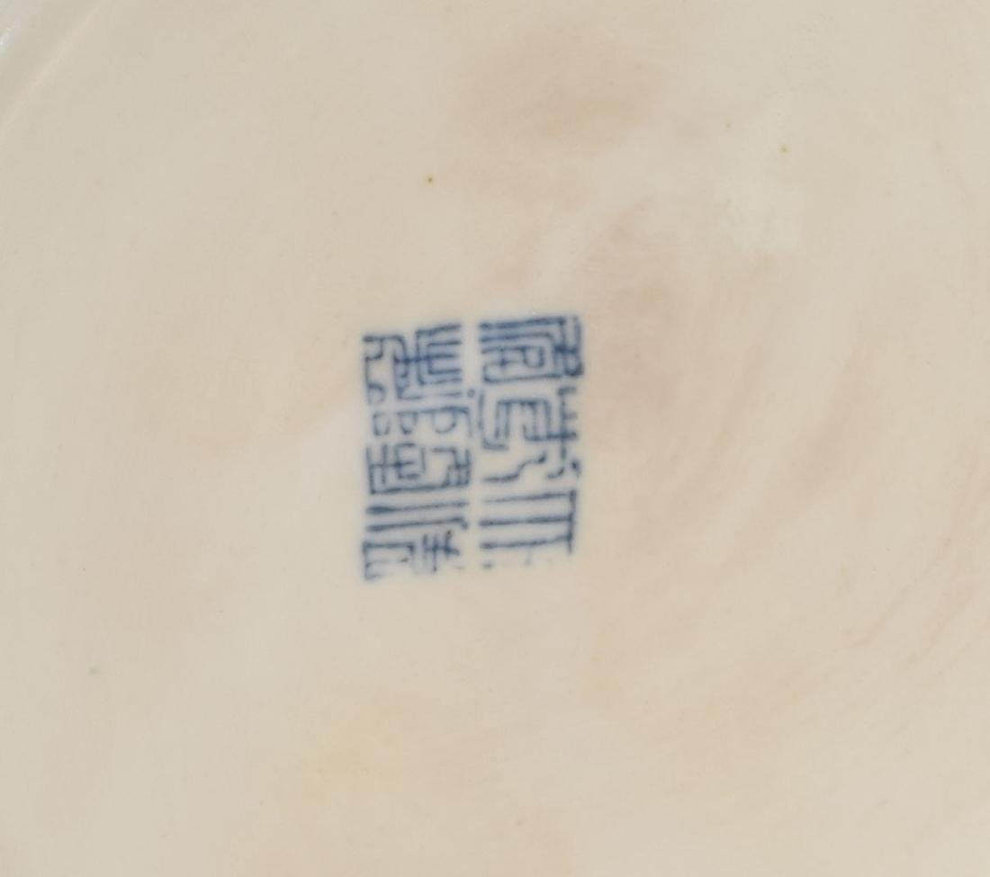 (2) CHINESE BLUE & WHITE PORCELAIN MELON JARS - 3
