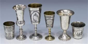 (6) JUDAICA SILVER KIDDUSH ETCHED BEAKERS