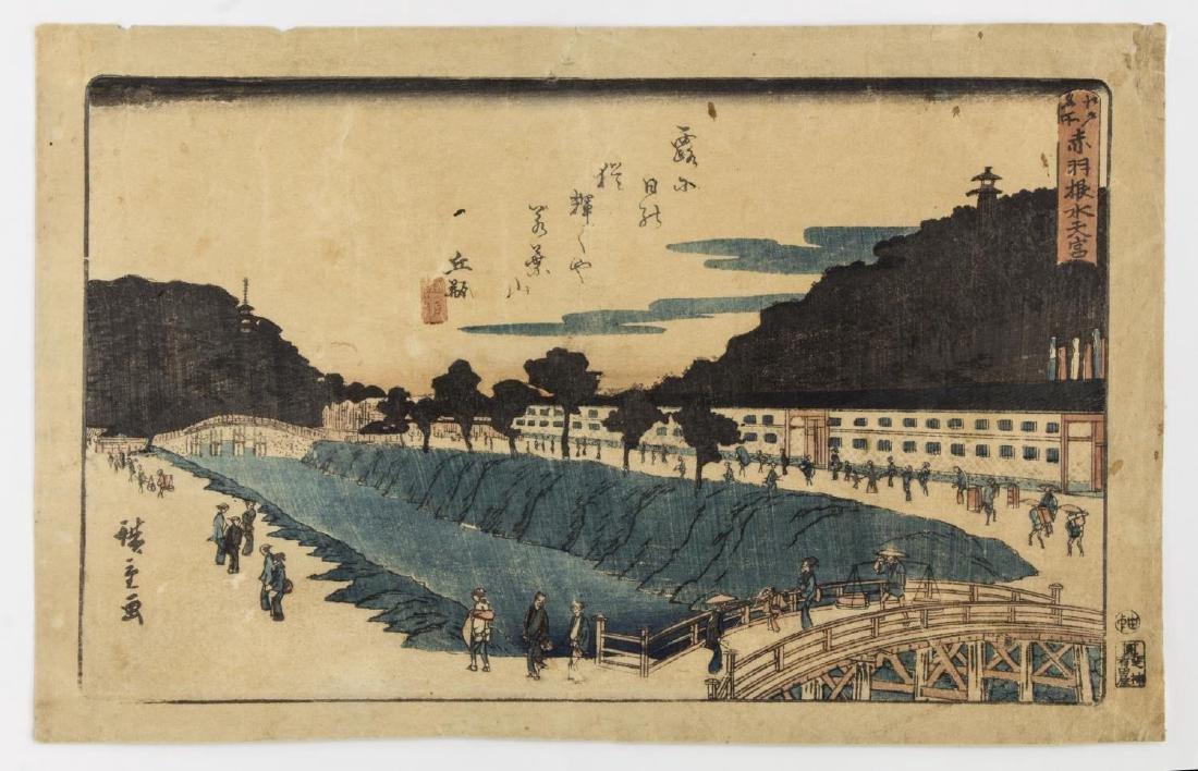 UTAGAWA HIROSHIGE (1797-1858) 'AKABANE BRIDGE'