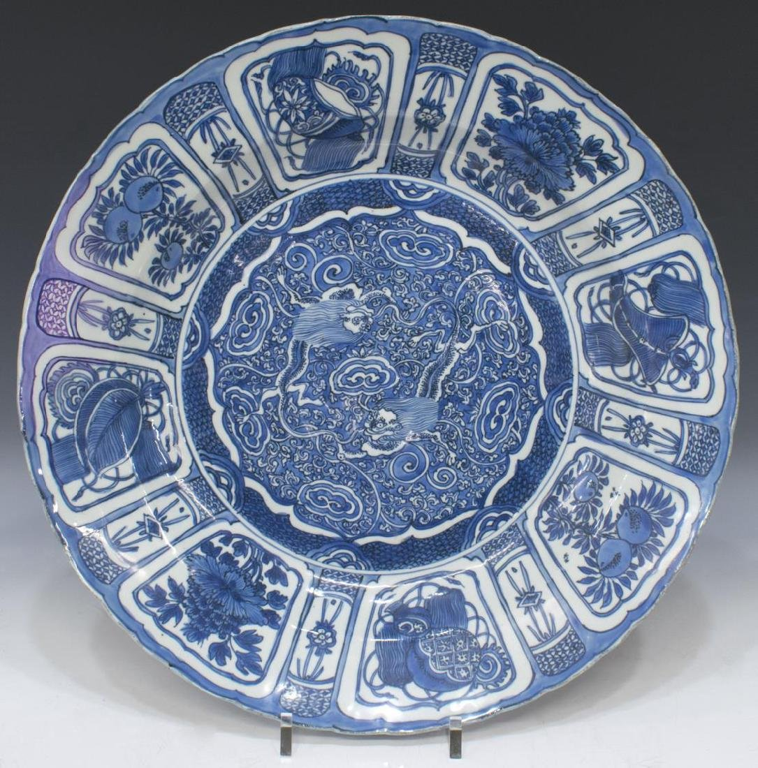 CHINESE BLUE WHITE KRAAK PORCELAIN DRAGON CHARGER