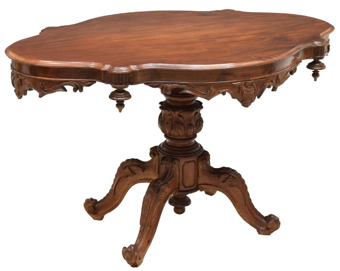 VICTORIAN FRUITWOOD CARVED CENTER TABLE