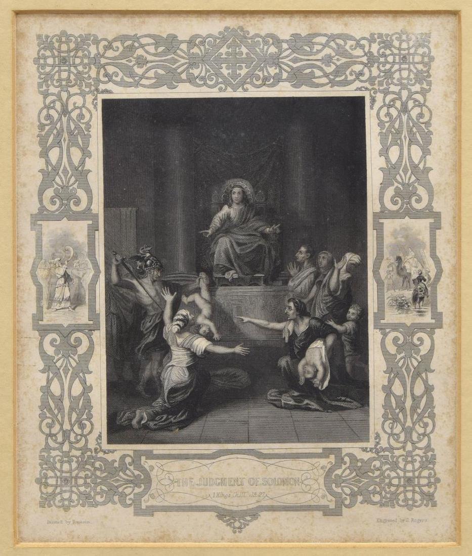 (7) FRAMED ENGRAVINGS FROM FAMILY DEVOTIONAL BIBLE - 3