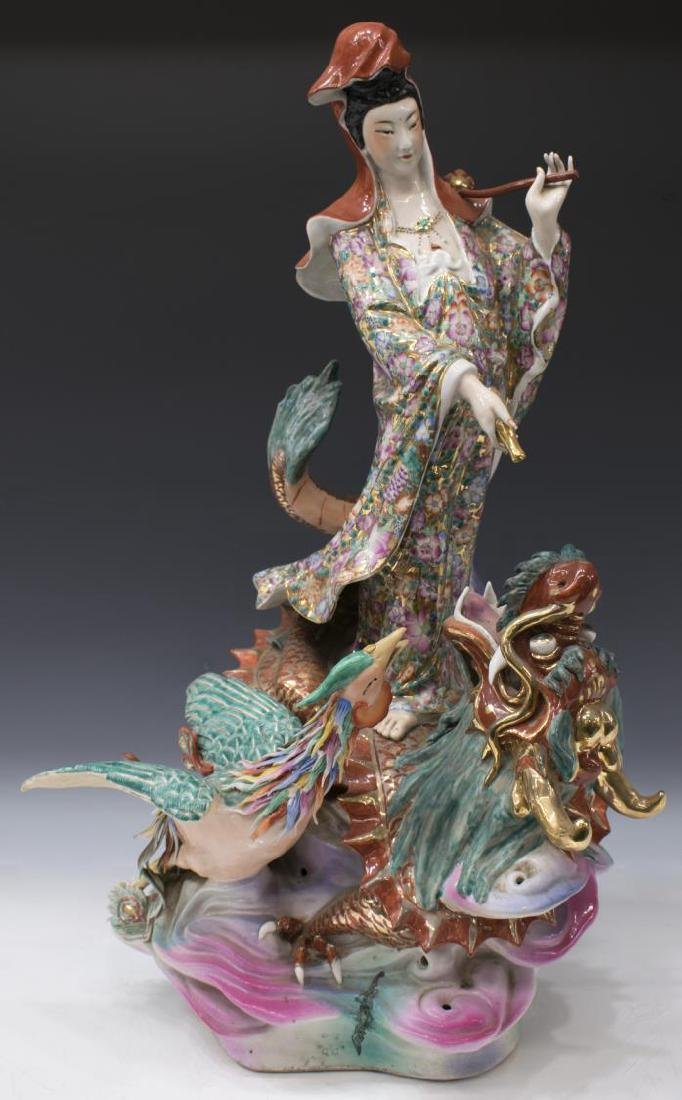 LARGE CHINESE FAMILLE ROSE FIGURAL GROUP