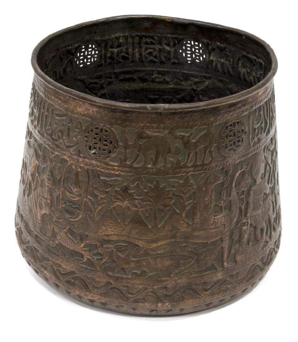 (2) SPANISH & SYRIAN METALWORK ITEMS, COPPER POT - 6