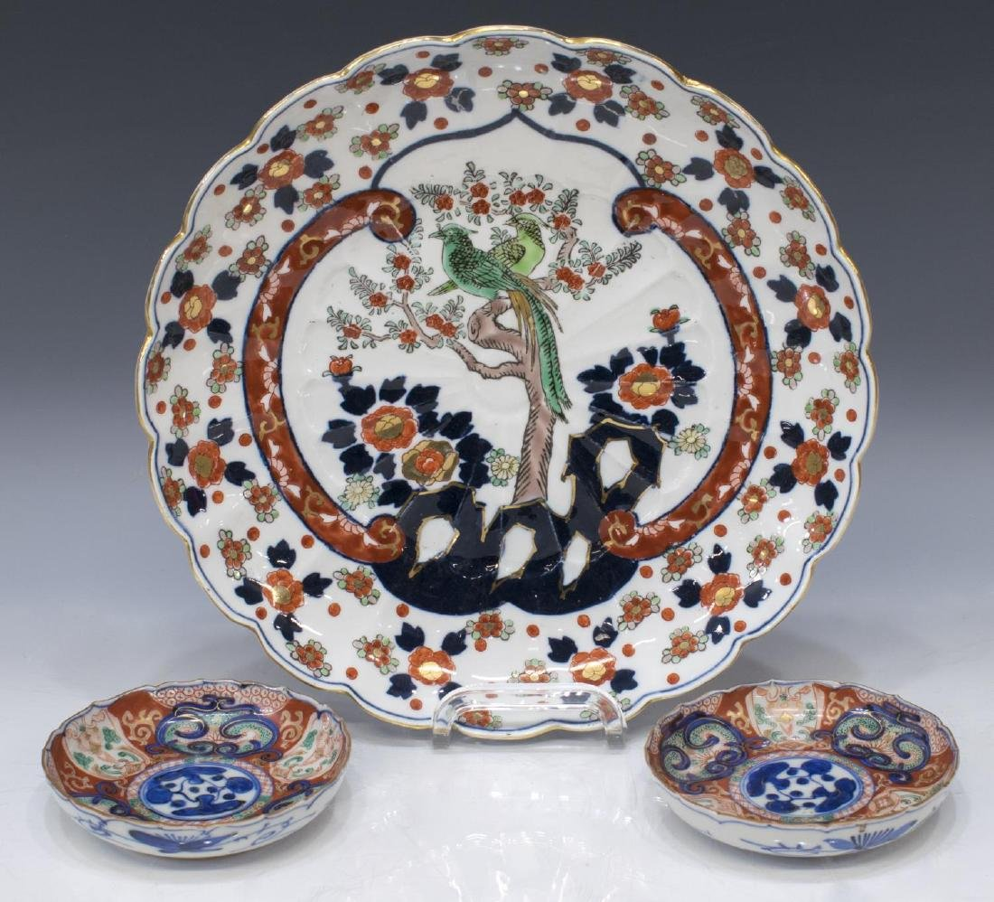 (3) JAPANESE IMARI PORCELAIN BOWLS & STYLE PLATE