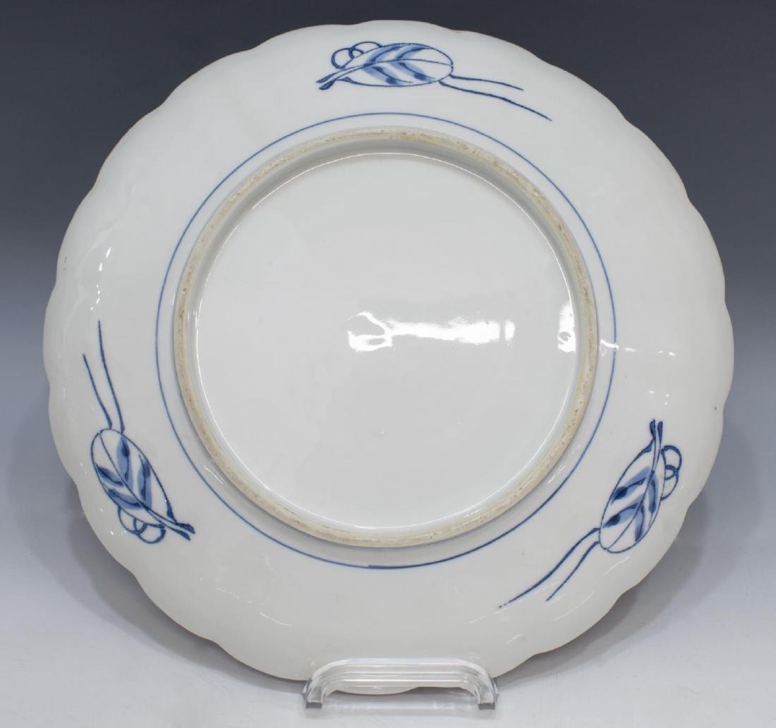 (3) JAPANESE IMARI PORCELAIN BOWLS & STYLE PLATE - 3