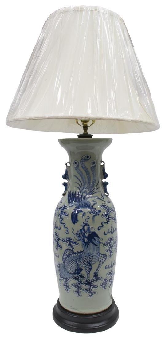 LARGE CHINESE BLUE & CELADON PORCELAIN VASE LAMP