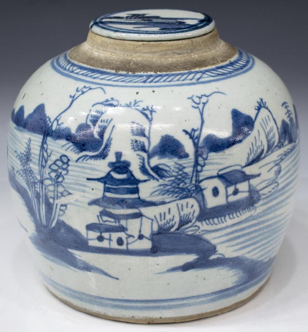 (3) CHINESE CERAMIC BLUE & WHITE JAR & PLATES - 2