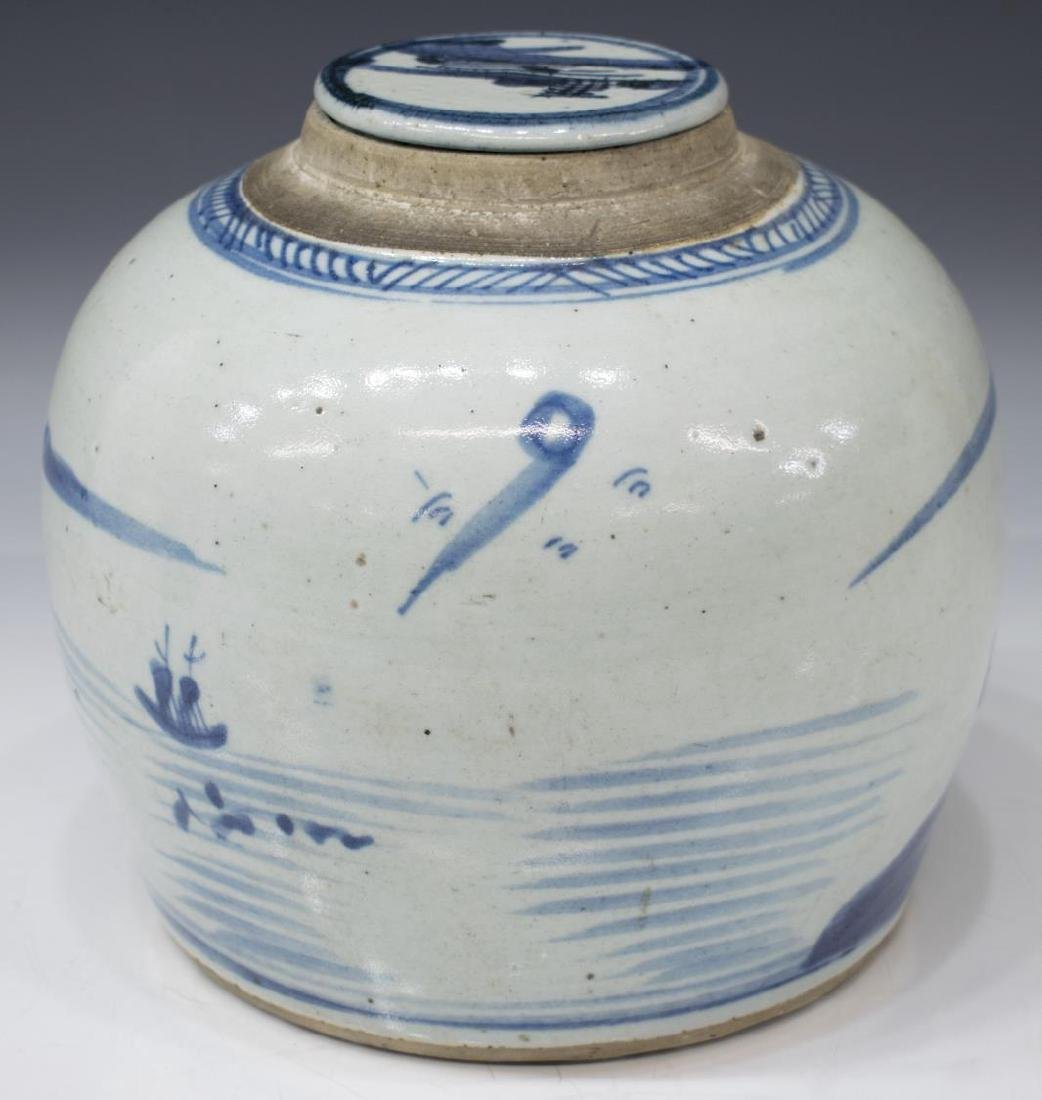 (3) CHINESE CERAMIC BLUE & WHITE JAR & PLATES - 3