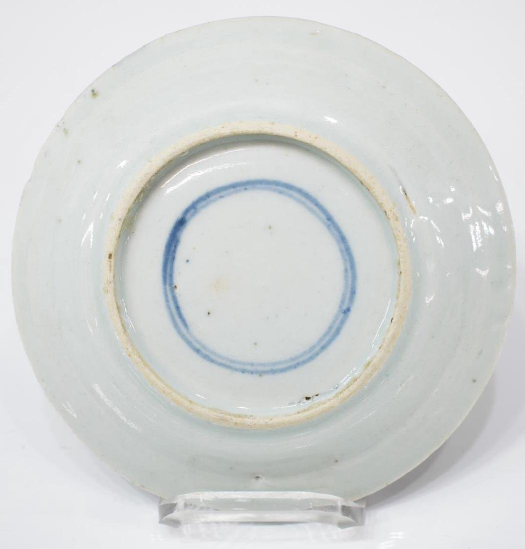 (3) CHINESE CERAMIC BLUE & WHITE JAR & PLATES - 6