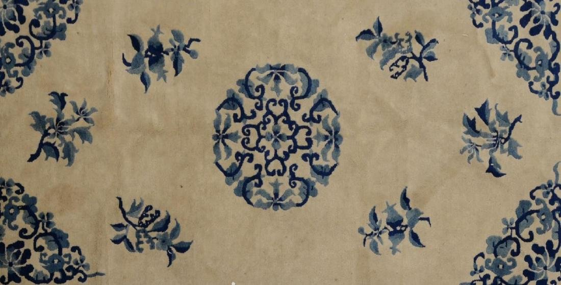 """CHINESE RUG, APPROX. 5'1"""" x 7'11"""" - 2"""