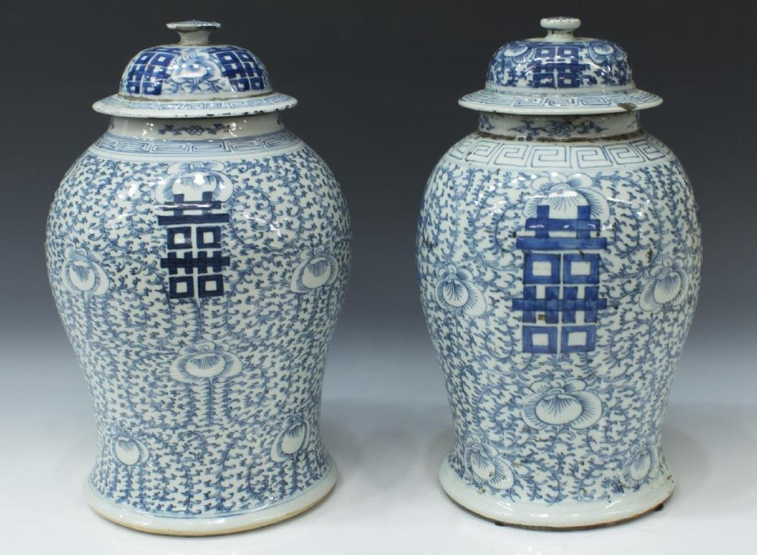 (2) CHINESE BLUE & WHITE PORCELAIN JARS WITH LIDS