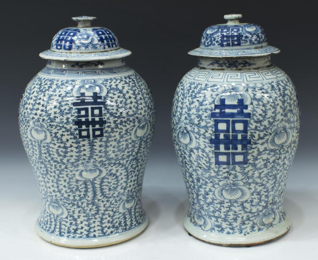 (2) CHINESE BLUE & WHITE PORCELAIN JARS WITH LIDS - 2