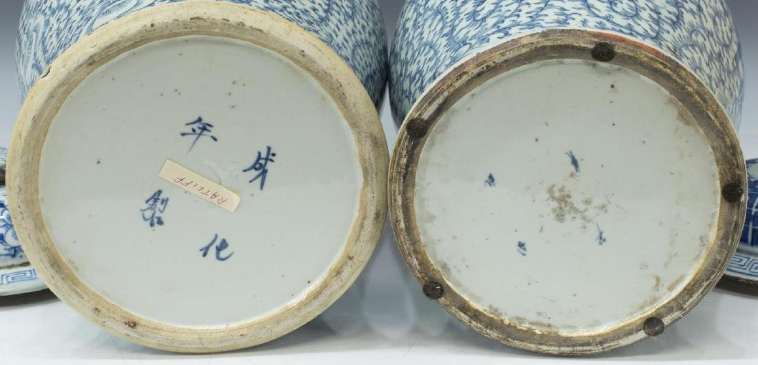 (2) CHINESE BLUE & WHITE PORCELAIN JARS WITH LIDS - 3