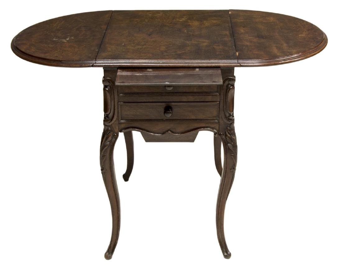 FRENCH COUNTRY PROVINCIAL OCCASIONAL TABLE - 3