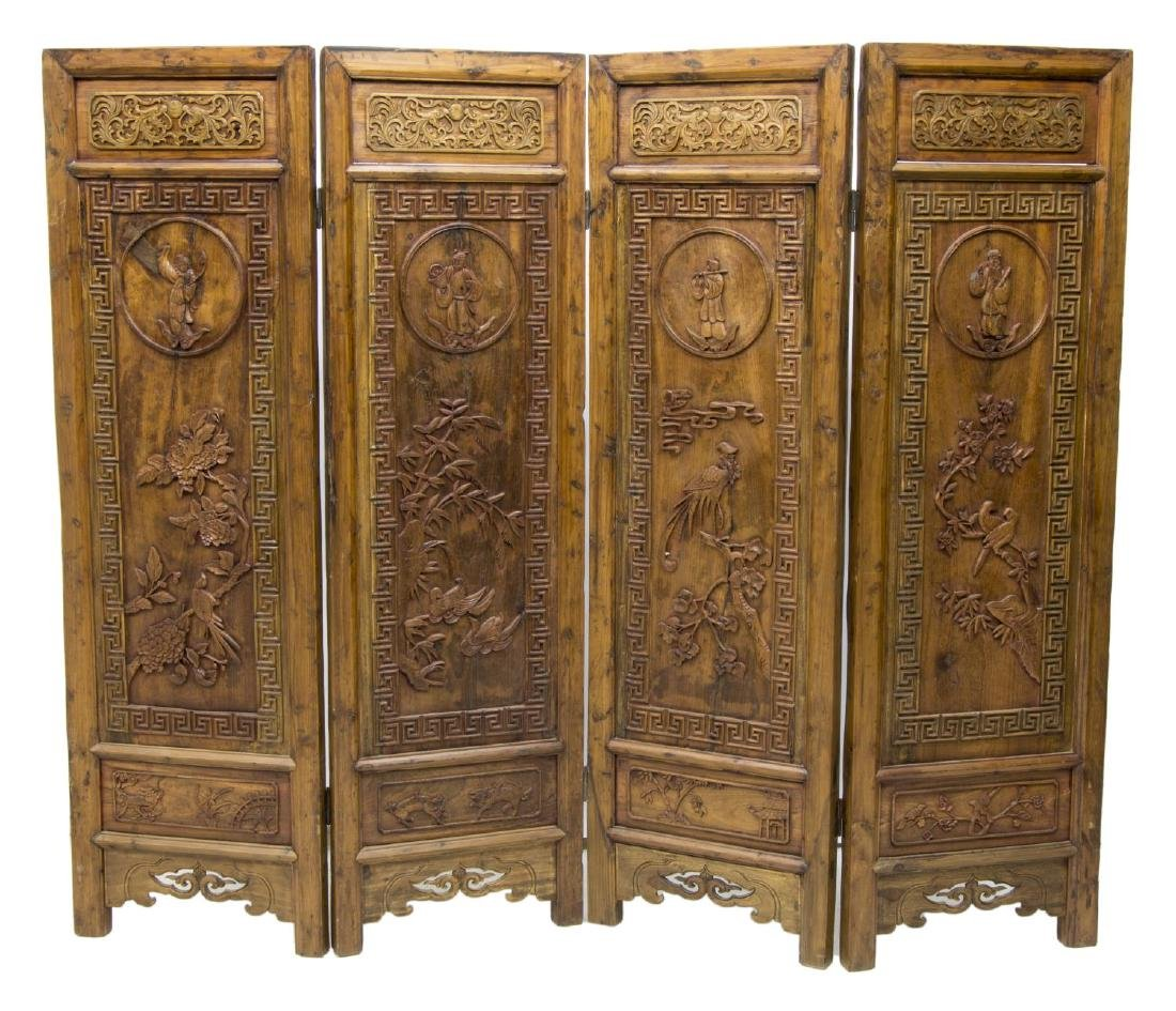 (4) CHINESE FOUR PANEL FIGURAL CARVED ELM SCREEN