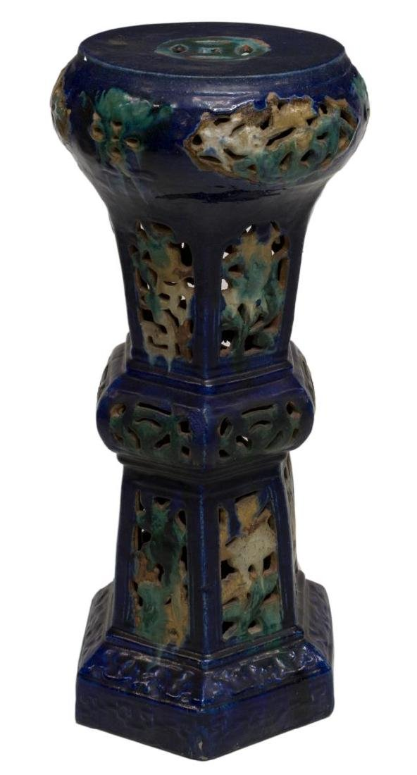 CHINESE PIERCED CERAMIC PEDESTAL PLANT STAND