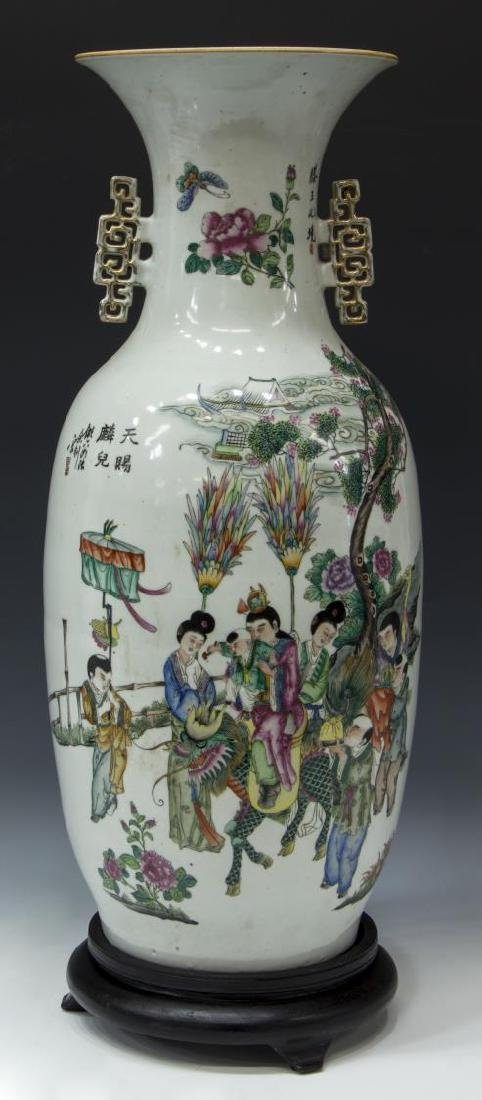 CHINESE FAMILLE-ROSE VASE WITH FIGURAL SCENES