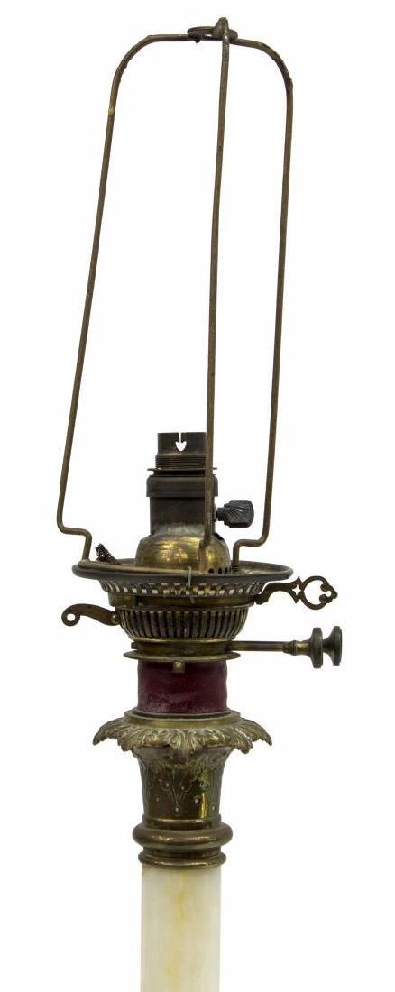 VICTORIAN MESSENGERS ONYX BANQUET LAMP