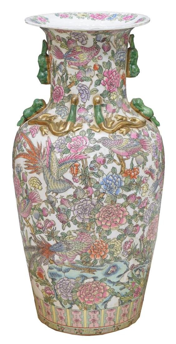 LARGE CHINESE FAMILLE ROSE PARCEL GILT FLOOR VASE