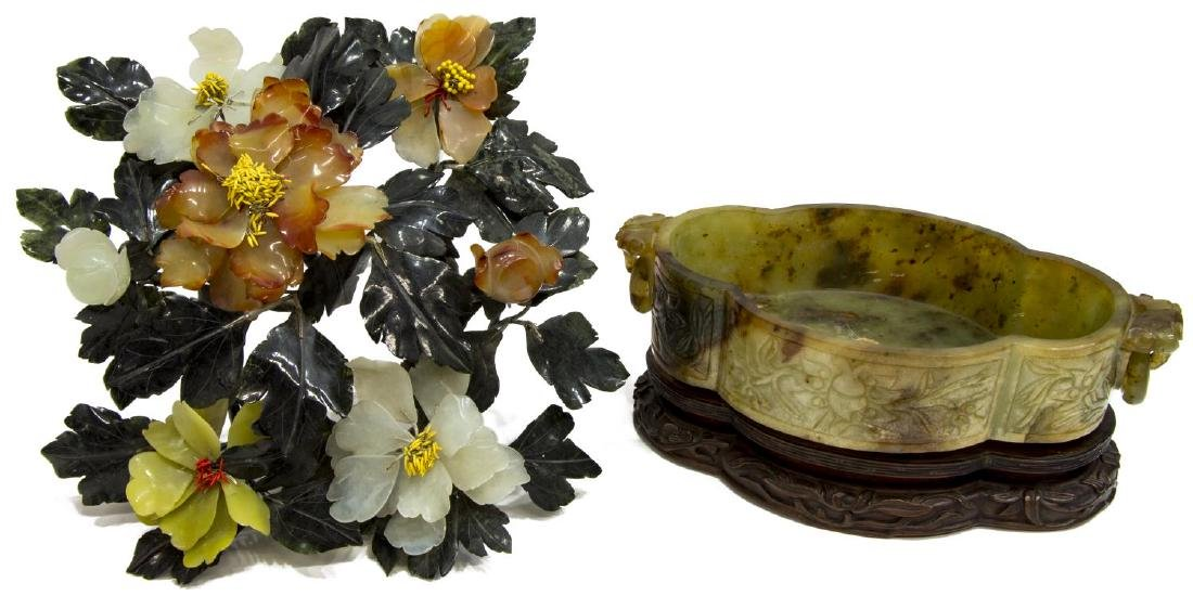 (2) CHINESE GREEN HARDSTONE BOWL & HARDSTONE TREE