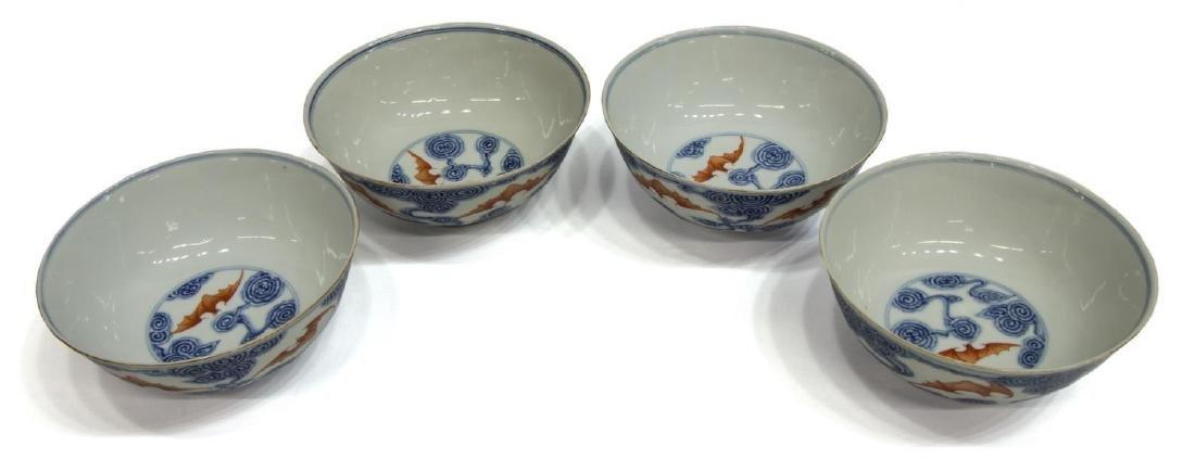 (12) CHINESE & JAPANESE PORCELAIN TABLEWARE - 5