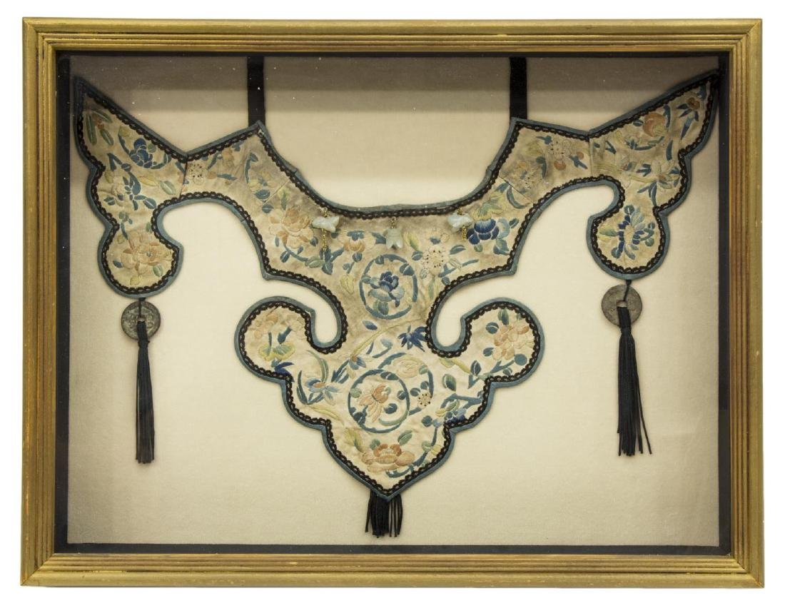 SHADOW BOX FRAMED CHINESE QUING COLLAR
